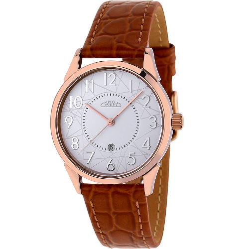 PRIM W02P.13120.F, Dámské náramkové hodinky Harmonie 2020